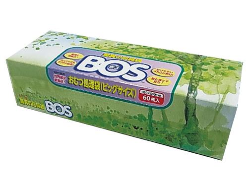 大人用おむつ処理袋 防臭袋BOS(ボス) ビッグタイプ 60枚入