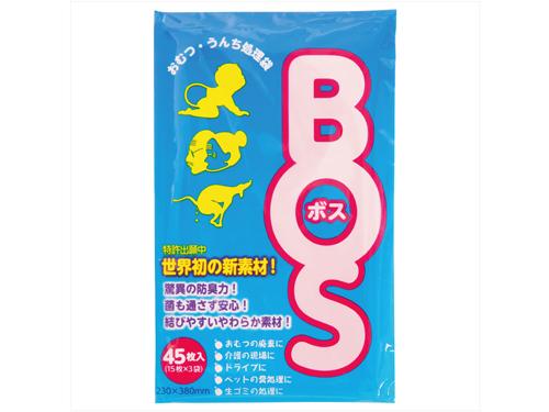 おむつ・うんち処理袋 防臭袋BOS(ボス) マルチタイプ 45枚入