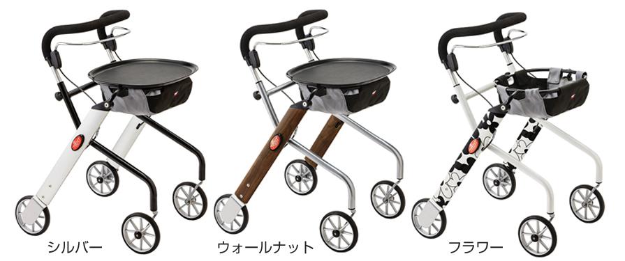 室内専用歩行車 レッツゴーミニ