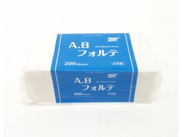 抗菌ペーパータオル A.Bフォルテ 200枚×40個