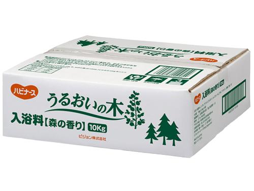 ハビナース うるおいの木 入浴料 10Kg