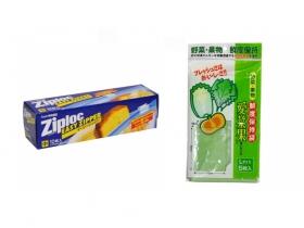 食品保存袋