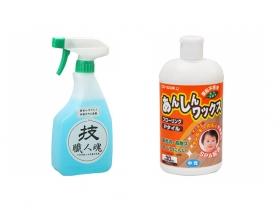 清掃用洗剤類