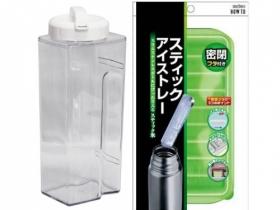 冷水・製氷用品