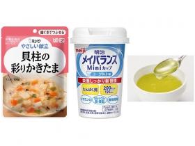 レトルト介護食・とろみ剤・栄養補給食品