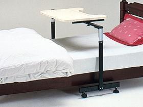 ベッド用テーブル