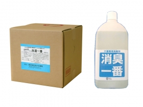 除菌洗剤・消臭剤