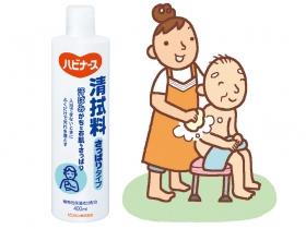 「清拭料」は、入浴できないときに、お湯などに溶かして使う商品です。溶かした清拭料をタオルなどに浸して全身をふくことで、お肌を清潔に保つことができます。