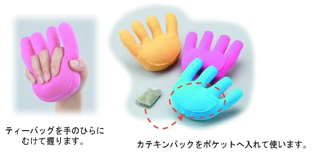 手拘縮予防具 にぎにぎ