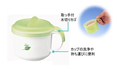 リクープ 入れ歯洗浄ブラシ