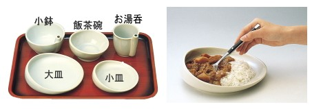 有月陶器 らくらく食器