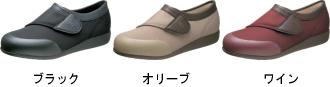 快歩主義 L049