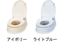 安寿 サニタリーエースHG 両用式