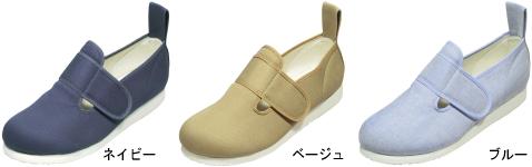 マイハート1(婦人用)