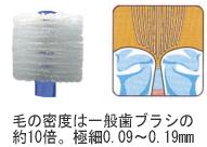 介護用360度歯ブラシ