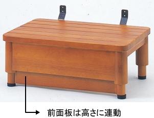 木製玄関踏台GR I型
