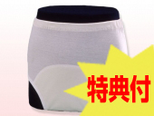 ソフラピレンパンツ (女性用 40〜50cc)