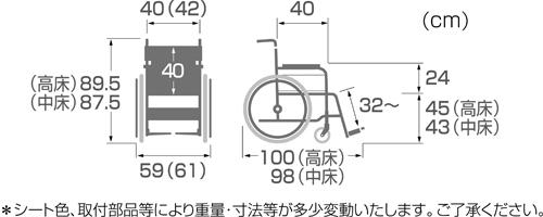 KA102車いすの寸法