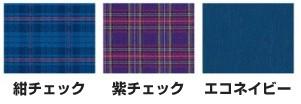 カワムラサイクル KA101