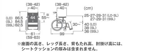 カワムラサイクル 車いす KZ20