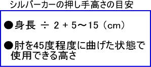 https://www.icare-life.jp/upimg/4228.jpg