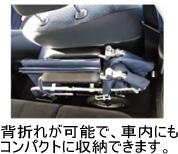 https://www.icare-life.jp/upimg/4271.jpg