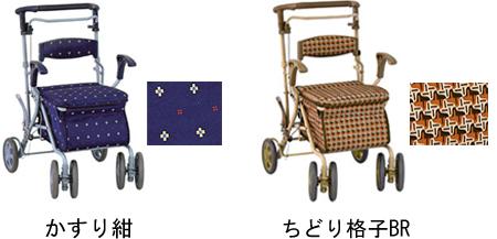 https://www.icare-life.jp/upimg/4342.jpg