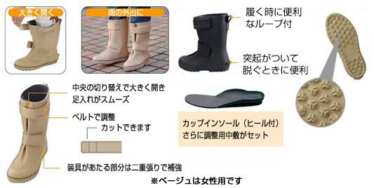 NEWあゆみレイン 徳武産業