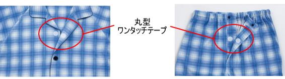 https://www.icare-life.jp/upimg/4486.jpg