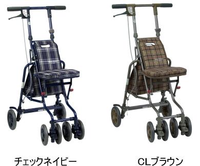 https://www.icare-life.jp/upimg/4587.jpg
