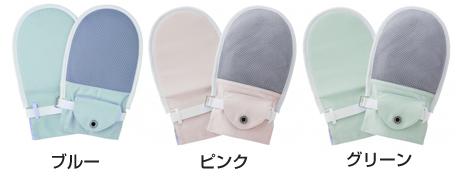 フドー手袋 No.2