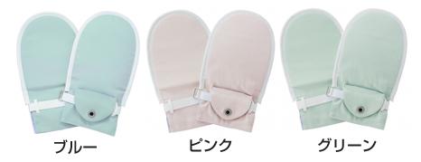 フドー手袋 No.6