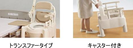 https://www.icare-life.jp/upimg/4658.jpg