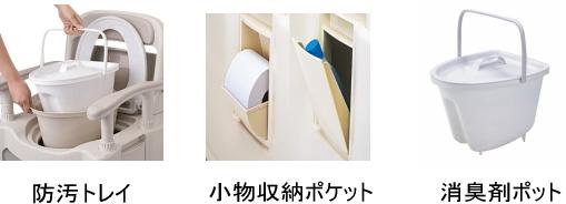https://www.icare-life.jp/upimg/4660.jpg