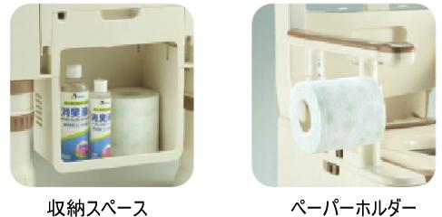 https://www.icare-life.jp/upimg/4728.jpg