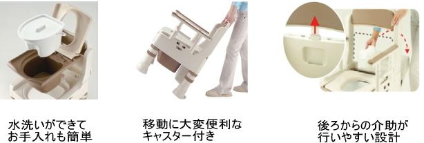 https://www.icare-life.jp/upimg/4732.jpg