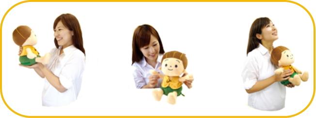 https://www.icare-life.jp/upimg/4747.jpg