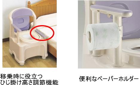 https://www.icare-life.jp/upimg/4756.jpg