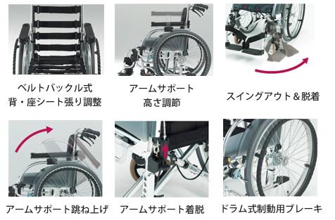 松永製作所 自走式車いす AR-901
