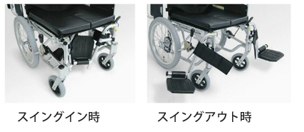 カワムラサイクル モジュール車いす KA816