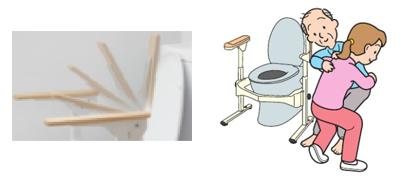安寿 洋式トイレ用フレーム
