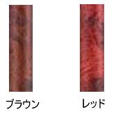 https://www.icare-life.jp/upimg/4829.jpg