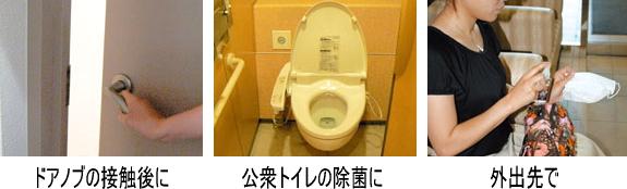 https://www.icare-life.jp/upimg/4841.jpg