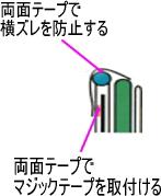 https://www.icare-life.jp/upimg/4847.jpg