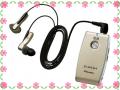 携帯集音器 フェミミ VMR-M700