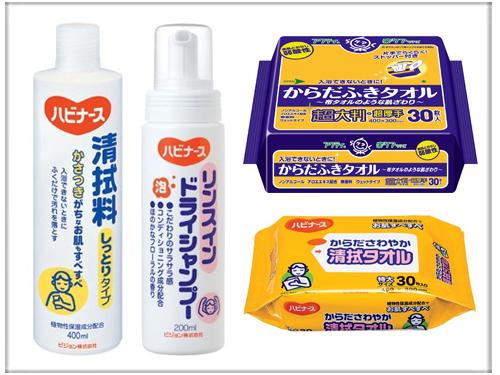 清拭用品 (清拭料、ドライシャンプー、清拭タオル など)