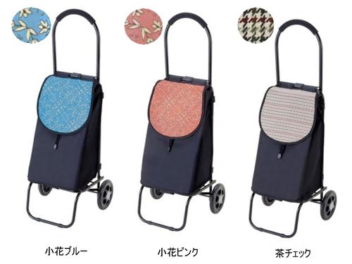 https://www.icare-life.jp/upimg/5049.jpg