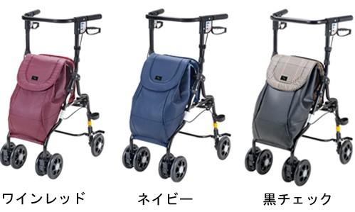 https://www.icare-life.jp/upimg/5054.jpg