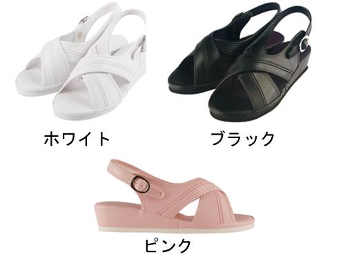 https://www.icare-life.jp/upimg/5061.jpg