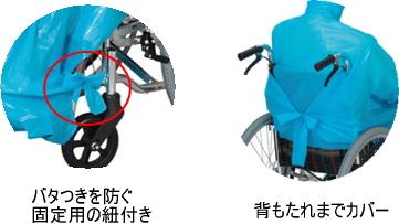 https://www.icare-life.jp/upimg/5067.jpg